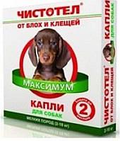 Капли ЧИСТОТЕЛ МАКСИМУМ  для маленьких собак 2 дозы