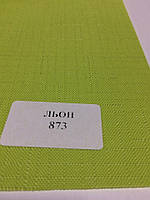 Рулонная штора LEN салатовый
