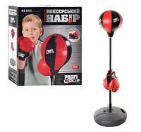 Детский боксерский набор перчатки стойка MS0333