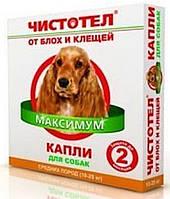 Капли ЧИСТОТЕЛ МАКСИМУМ  для средних собак 2 дозы
