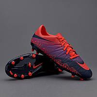 Бутсы Nike Hypervenom Phelon II FG 749896-845, Найк Хайпервеном