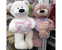 Мягкая игрушка Медведь с сердцем №6-3001-60 SO