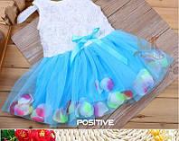 Платье детское с лепестками голубое
