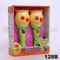 Маракасы игрушечные 128B