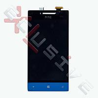 Дисплей HTC Windows Phone 8S A620e з сенсорним склом (СИНІЙ)