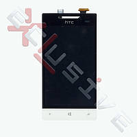 Дисплей HTC Windows Phone 8S A620e з сенсорним склом (БІЛИЙ)