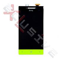 Дисплей HTC Windows Phone 8S A620e з сенсорним склом (САЛАТОВИЙ)