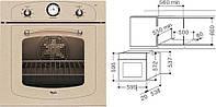 Духовой шкаф Whirlpool AKP 288 JA (встраиваемый, электрический, Whirlpool )
