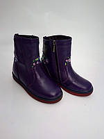 Короткие кожаные зимние сапожки для девочки фиолетового цвета
