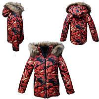 """Куртка зимняя """"Аляска"""" с меховой опушкой для девочки"""