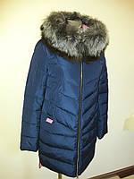 Куртка женская зимняя 16-77