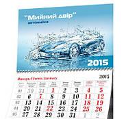 "Квартальный календарь ""Компакт"""