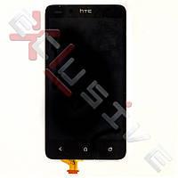 Дисплей HTC One SC T528d з сенсорним склом (ЧОРНИЙ)