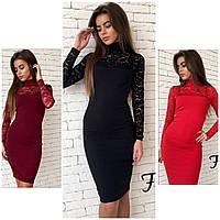 Платье с гипюровыми вставками (арт. 404103613)