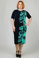 Принтованное женское платье в больших размерах q-3015931