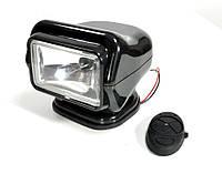 Поисковый прожектор, ксенон LS519 черный, фото 1