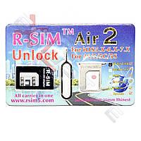 Sim карта для розкодування iPhone 5S \ 5C R-Sim Air2
