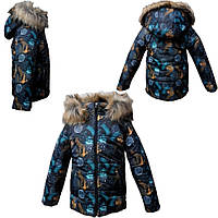 """Куртка зимняя """"Аляска"""" с меховой опушкой для мальчика"""