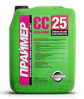 Праймер Латекс-праймер универсальный пластификатор ЕС-25 5л