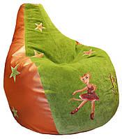 Кресло детское мешок груша пуф мебель бескаркасная Ангелина балерина