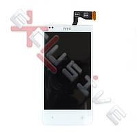 Дисплей HTC Desire 300 с тачскрином White