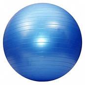 Фитнес для беременных 55см Solex