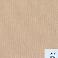 Рулонные шторы Ткань Ара Оранжево-коричневый 1002