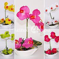 Искусственные орхидеи в горшке, 14,5х14,5х30 см.