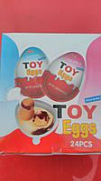Яйцо шоколадное Toy Egg 24 шт, 15 гр