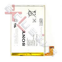 Аккумулятор Sony Xperia SP C5302 M35h