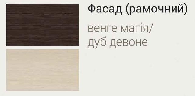 Комод 1400 Лія Сокме
