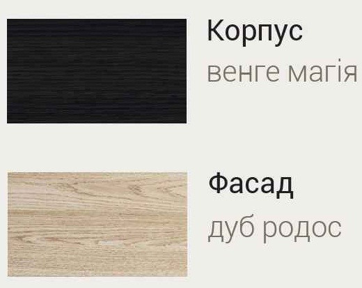 Комод 800 Марк Сокме