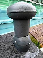 Вентиляционный выход VIRTUM под битумную черепицу (диаметр - 125 мм)