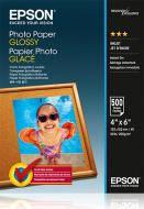 Бумага для фотопринтера Epson Glossy Photo Paper 100mmx150mm 500л (C13S042549)