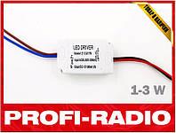 Светодиодный драйвер LED Driver (1-3)x1W, DC 2-12V 300mA