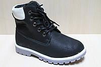 Черные термо сапожки дутики на мальчика тм Libang р.34,35