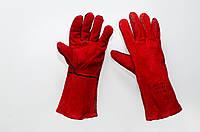 Перчатки кожаные сварщика краги (красные)