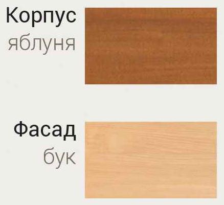 Комод 80 Ольвія Сокме