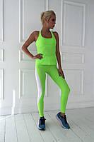Стильный женский костюм для фитнеса и тренажерного зала, материал итальянский бифлекс, салатовый