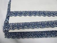 Тасьма декоративна люрекс  2 см