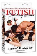 Набор BDSM для бондажа FF Series Beginner's Bondage Set