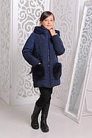 Куртка с меховыми карманами темно-синяя