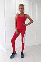 Стильный женский костюм для фитнеса и тренажерного зала, материал итальянский бифлекс, красный
