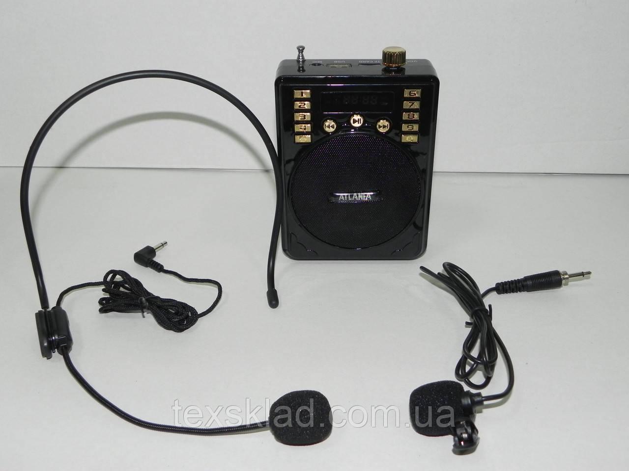 Усилитель голоса для экскурсовода с головным и петличным микрофоном Atlanfa-31
