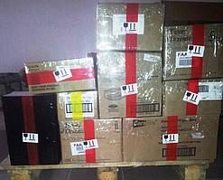 Упаковка и отправка Ваших заказов 14