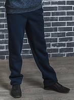 Штаны мужские спортивные утепленные темно-синее