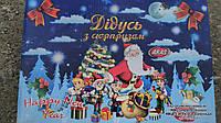 Шоколадная фигурка Дед Мороз и Машенька с сюрпризом 24 шт. по 30 г., фото 1