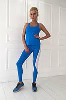 Стильный женский костюм для фитнеса и тренажерного зала, материал итальянский бифлекс, голубой