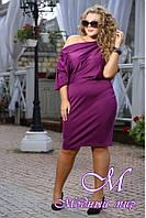Яркое женское платье большого размера (48-90) арт. Гармония