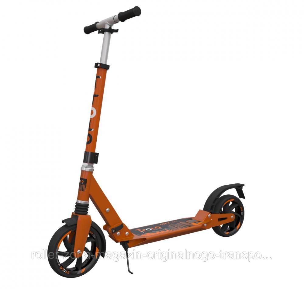 Самокат Trolo City 200 (orange)